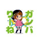 動く!鷹党応援団【福岡弁編】①/女性限定(個別スタンプ:08)