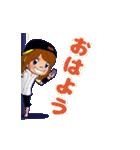 動く!鷹党応援団【福岡弁編】①/女性限定(個別スタンプ:09)