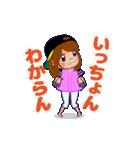 動く!鷹党応援団【福岡弁編】①/女性限定(個別スタンプ:11)