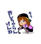 動く!鷹党応援団【福岡弁編】①/女性限定(個別スタンプ:12)