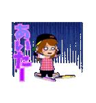 動く!鷹党応援団【福岡弁編】①/女性限定(個別スタンプ:17)