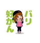 動く!鷹党応援団【福岡弁編】①/女性限定(個別スタンプ:19)