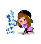 動く!鷹党応援団【福岡弁編】①/女性限定(個別スタンプ:20)