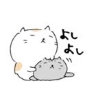 白猫と灰猫のほんわかまったりスタンプ(個別スタンプ:02)