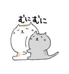 白猫と灰猫のほんわかまったりスタンプ(個別スタンプ:05)