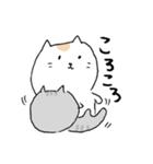 白猫と灰猫のほんわかまったりスタンプ(個別スタンプ:06)