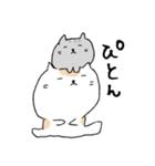 白猫と灰猫のほんわかまったりスタンプ(個別スタンプ:07)