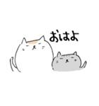 白猫と灰猫のほんわかまったりスタンプ(個別スタンプ:08)