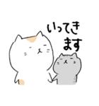 白猫と灰猫のほんわかまったりスタンプ(個別スタンプ:09)