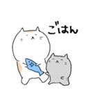 白猫と灰猫のほんわかまったりスタンプ(個別スタンプ:11)