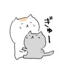 白猫と灰猫のほんわかまったりスタンプ(個別スタンプ:12)