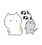 白猫と灰猫のほんわかまったりスタンプ(個別スタンプ:13)
