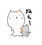 白猫と灰猫のほんわかまったりスタンプ(個別スタンプ:14)