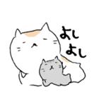 白猫と灰猫のほんわかまったりスタンプ(個別スタンプ:16)