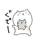 白猫と灰猫のほんわかまったりスタンプ(個別スタンプ:17)