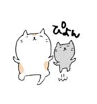 白猫と灰猫のほんわかまったりスタンプ(個別スタンプ:18)