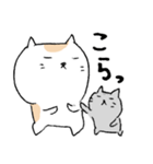 白猫と灰猫のほんわかまったりスタンプ(個別スタンプ:19)