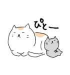 白猫と灰猫のほんわかまったりスタンプ(個別スタンプ:20)