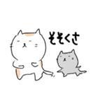 白猫と灰猫のほんわかまったりスタンプ(個別スタンプ:21)
