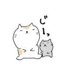 白猫と灰猫のほんわかまったりスタンプ(個別スタンプ:23)
