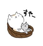 白猫と灰猫のほんわかまったりスタンプ(個別スタンプ:25)