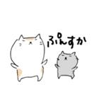 白猫と灰猫のほんわかまったりスタンプ(個別スタンプ:26)
