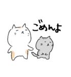 白猫と灰猫のほんわかまったりスタンプ(個別スタンプ:27)