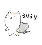 白猫と灰猫のほんわかまったりスタンプ(個別スタンプ:28)