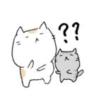白猫と灰猫のほんわかまったりスタンプ(個別スタンプ:29)