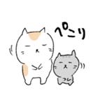 白猫と灰猫のほんわかまったりスタンプ(個別スタンプ:30)