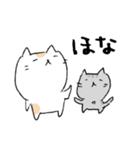 白猫と灰猫のほんわかまったりスタンプ(個別スタンプ:31)