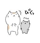 白猫と灰猫のほんわかまったりスタンプ(個別スタンプ:32)