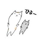 白猫と灰猫のほんわかまったりスタンプ(個別スタンプ:33)