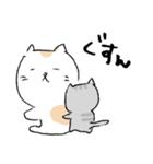 白猫と灰猫のほんわかまったりスタンプ(個別スタンプ:34)