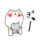 白猫と灰猫のほんわかまったりスタンプ(個別スタンプ:35)