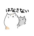 白猫と灰猫のほんわかまったりスタンプ(個別スタンプ:37)