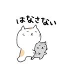 白猫と灰猫のほんわかまったりスタンプ(個別スタンプ:38)