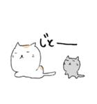 白猫と灰猫のほんわかまったりスタンプ(個別スタンプ:39)