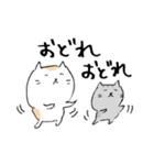 白猫と灰猫のほんわかまったりスタンプ(個別スタンプ:40)