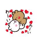【らぶらぶ動く】アモーレ♡くまくま(個別スタンプ:02)