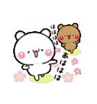 【らぶらぶ動く】アモーレ♡くまくま(個別スタンプ:03)