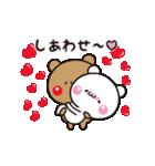 【らぶらぶ動く】アモーレ♡くまくま(個別スタンプ:04)