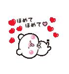 【らぶらぶ動く】アモーレ♡くまくま(個別スタンプ:05)