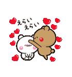 【らぶらぶ動く】アモーレ♡くまくま(個別スタンプ:06)