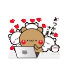 【らぶらぶ動く】アモーレ♡くまくま(個別スタンプ:07)