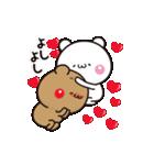 【らぶらぶ動く】アモーレ♡くまくま(個別スタンプ:08)