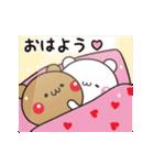 【らぶらぶ動く】アモーレ♡くまくま(個別スタンプ:09)