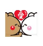 【らぶらぶ動く】アモーレ♡くまくま(個別スタンプ:10)
