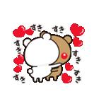 【らぶらぶ動く】アモーレ♡くまくま(個別スタンプ:16)