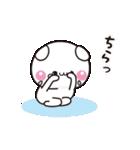 【らぶらぶ動く】アモーレ♡くまくま(個別スタンプ:18)